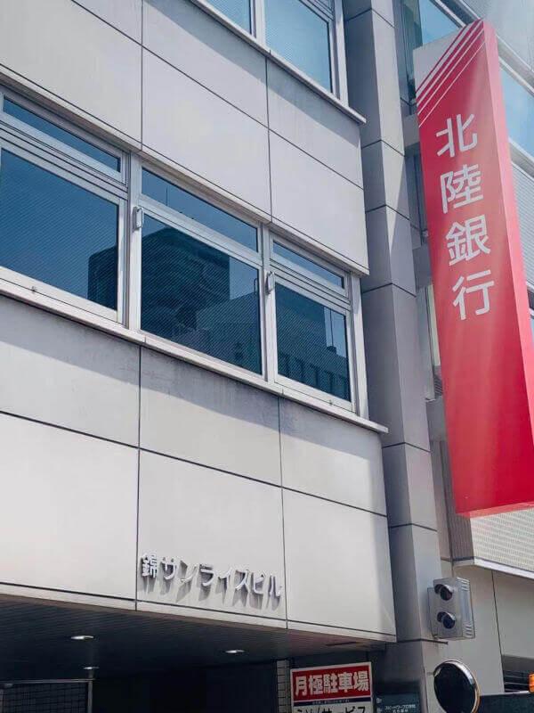 中国語 二胡 名古屋 栄 写真 2