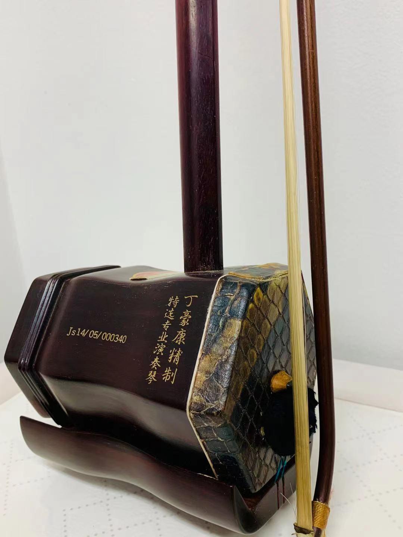 二胡 楽器 写真 3