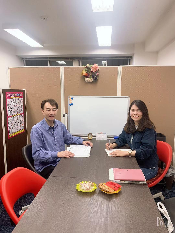 中国語教室 | 愛知県名古屋名古屋市
