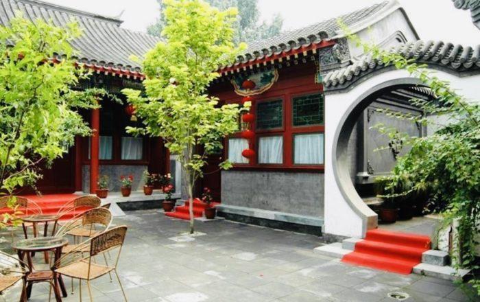 北京的四合院